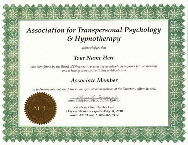 ATPH Associate Membership