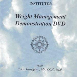 Weight Management Demonstration Video