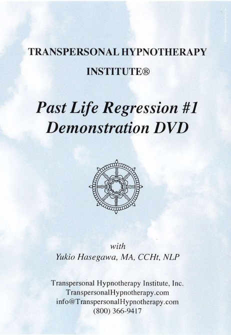 Past Life Regression Demonstration 1 Video
