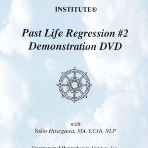 Past Life Regression Demonstration 2 Video