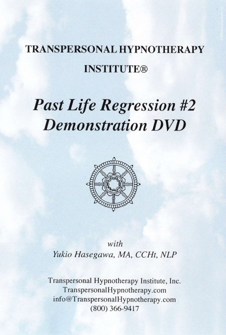 Past Life Regression Demonstration 2 Video