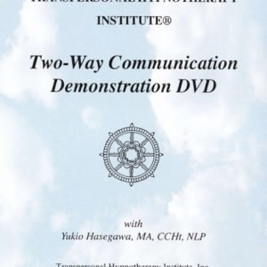 Two-Way Communication Demonstration Video
